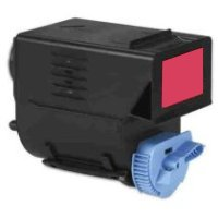 Compatible Canon GPR-23M ( 0454B003AA ) Magenta Laser Cartridge