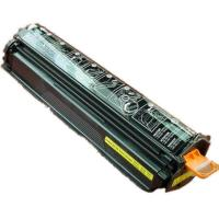Canon 1517A002AA ( EP-82 ) Yellow Laser Cartridge ( Replaces R94-3012-150 )