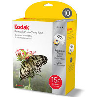 Kodak 1211531 ( Kodak #10 ) Discount Ink Cartridge Value Pack